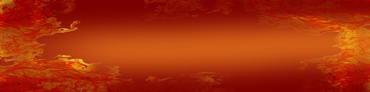 Hem1 Background